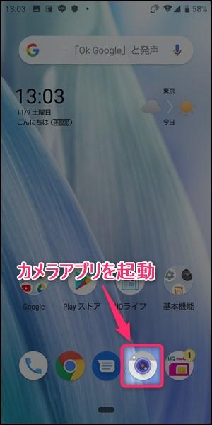 バー コード リーダー 読み取り アプリ
